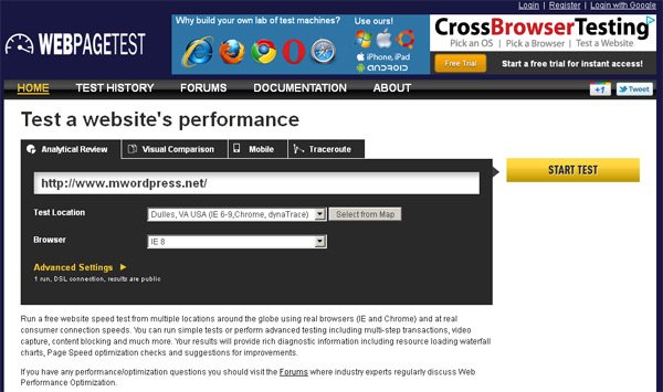 WebPageTest - مجلة ووردبريس