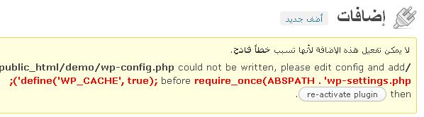 w3 error