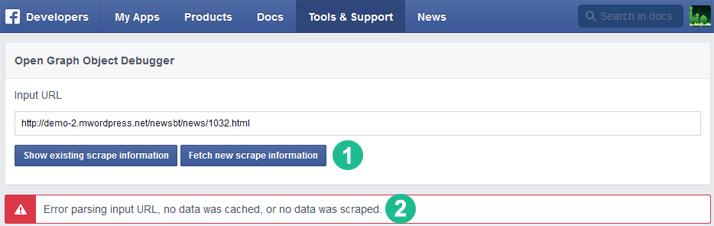 facebook debugger image - حل مشكلة صور الفيسبوك الخطوة الثانية